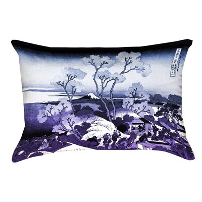 Clair Fuji and Cherry Blossoms Outdoor Lumbar Pillow Color: Blue/Purple