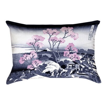 Clair Fuji and Cherry Blossoms Suede Lumbar Pillow Color: Pink