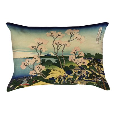 Clair Fuji and Cherry Blossoms Linen Lumbar Pillow Color: Light Pink/Blue