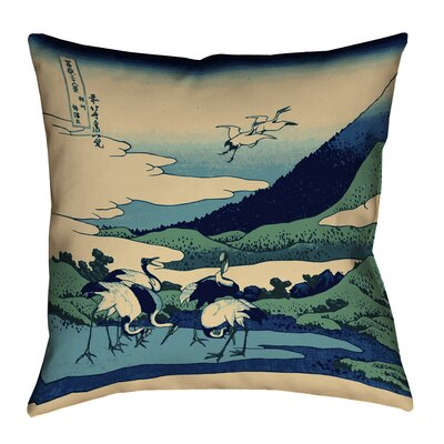 Montreal Japanese Cranes Suede Throw Pillow Size: 18 x 18 , Pillow Cover Color: Ivory/Blue