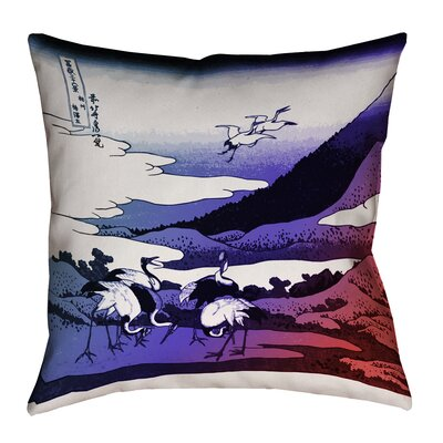 Montreal Japanese Cranes Suede Pillow Cover Size: 14 x 14 , Pillow Cover Color: Blue/Red