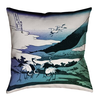 Montreal Japanese Cranes Suede Throw Pillow Size: 16 x 16 , Pillow Cover Color: Blue/Green