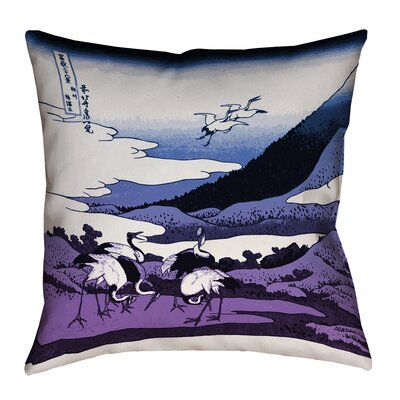 Montreal Japanese Cranes Suede Throw Pillow Size: 16 x 16 , Pillow Cover Color: Purple/Green