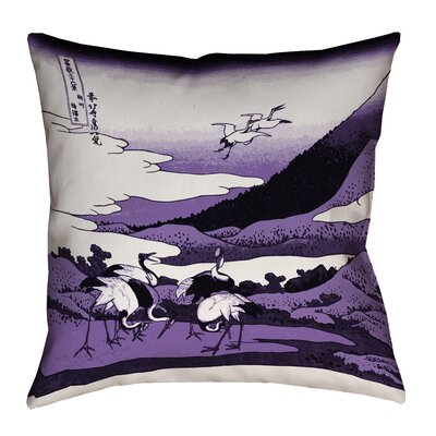 Montreal Japanese Cranes Square Indoor/Outdoor Throw Pillow Size: 16 x 16 , Pillow Cover Color: Purple