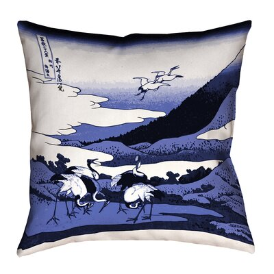 Montreal Japanese Cranes Suede Throw Pillow Size: 18 x 18 , Pillow Cover Color: Blue