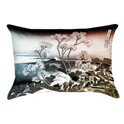 Katsushika Hokusai Cherry Trees Throw Pillow Color: Blue/Orange/Gold