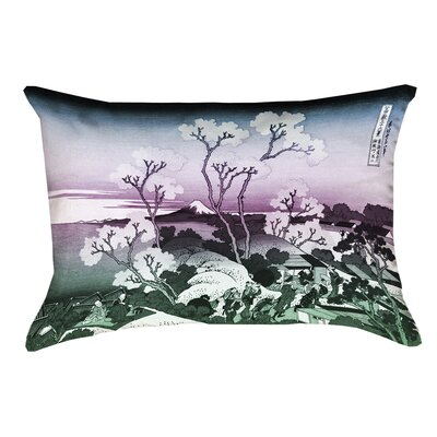 Katsushika Hokusai Cherry Trees Lumbar Pillow Color: Blue/Purple/Green