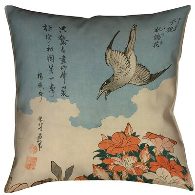 Yasmina Cuckoo and Azaleas Cotton Pillow Cover Size: 18 x 18