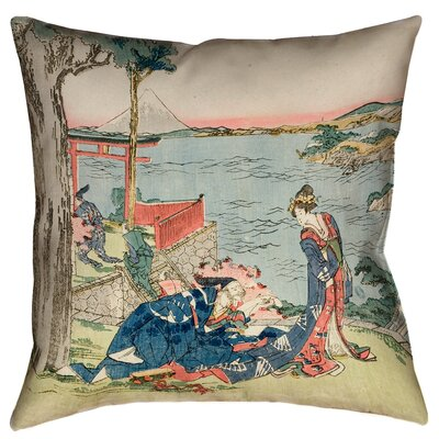 Enya Japanese Courtesan Square Floor Pillow Size: 40 x 40