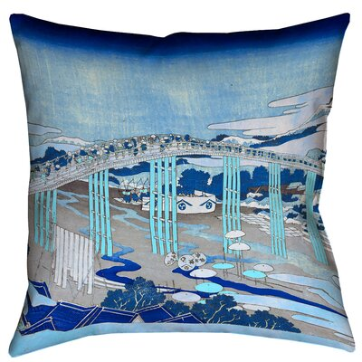Clair Japanese Bridge Throw Pillow Size: 14 x 14, Color: Blue