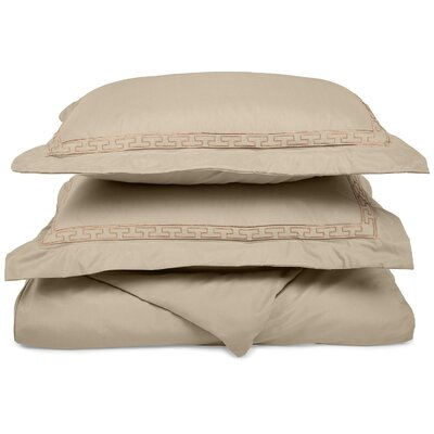 Garrick Embroidered Reversible Duvet Set Size: King / California King, Color: Tan