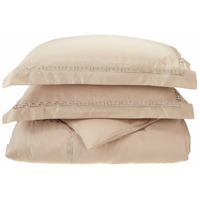 Reversible Duvet Set Color: Beige, Size: King / California King