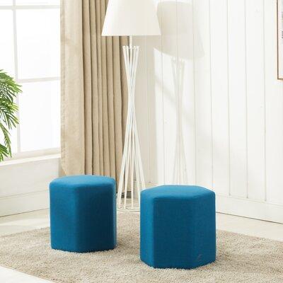 Royalton Ottoman Upholstery: Dark Blue