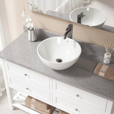 Vitreous China Circular Vessel Bathroom Sink with Faucet and Overflow Sink Finish: Bisque, Faucet Finish: Antique Rubbed Bronze