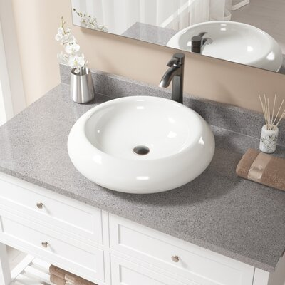 Pillow Top Vitreous China Circular Vessel Bathroom Sink with Faucet Sink Finish: Bisque, Faucet Finish: Antique Rubbed Bronze