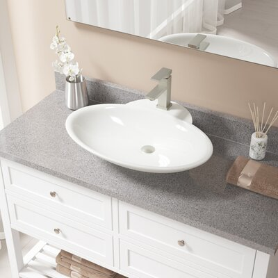Vitreous China Oval Vessel Bathroom Sink with Faucet and Overflow Sink Finish: Bisque, Faucet Finish: Brushed Nickel