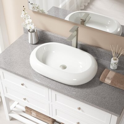 Pillow Top Vitreous China Oval Vessel Bathroom Sink with Faucet Sink Finish: Bisque, Faucet Finish: Chrome