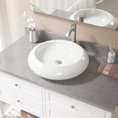 Pillow Top Vitreous China Circular Vessel Bathroom Sink with Faucet Sink Finish: Bisque, Faucet Finish: Brushed Nickel