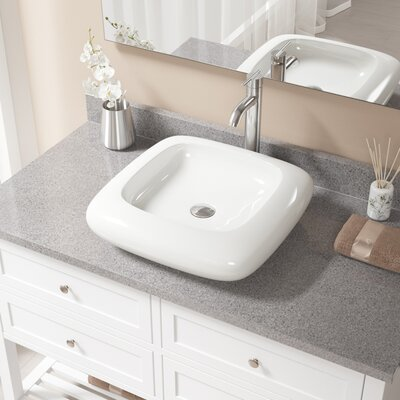 Pillow Top Vitreous China Square Vessel Bathroom Sink with Faucet Sink Finish: Bisque, Faucet Finish: Chrome