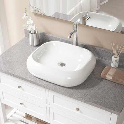 Pillow Top Vitreous China Rectangular Vessel Bathroom Sink with Faucet Sink Finish: Bisque, Faucet Finish: Chrome