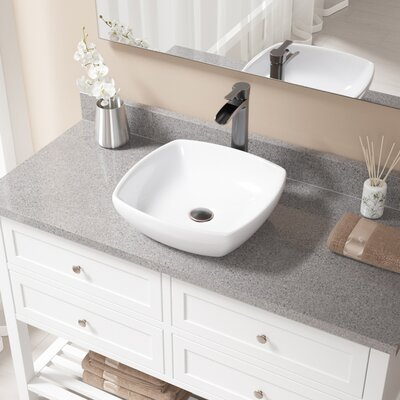 Vitreous China Specialty Vessel Bathroom Sink with Faucet Sink Finish: White, Faucet Finish: Antique Rubbed Bronze