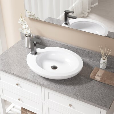 Vitreous China Oval Vessel Bathroom Sink with Faucet Sink Finish: White, Faucet Finish: Antique Rubbed Bronze