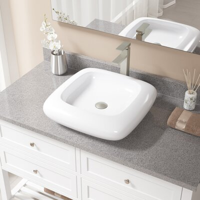 Pillow Top Vitreous China Square Vessel Bathroom Sink with Faucet Sink Finish: White, Faucet Finish: Brushed Nickel