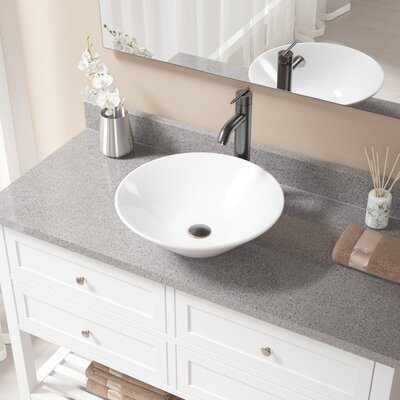 Vitreous China Circular Vessel Bathroom Sink with Faucet Sink Finish: White, Faucet Finish: Antique Rubbed Bronze