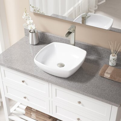 Vitreous China Specialty Vessel Bathroom Sink with Faucet Sink Finish: White, Faucet Finish: Brushed Nickel