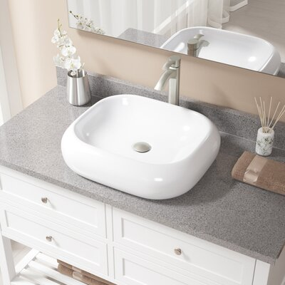Pillow Top Vitreous China Rectangular Vessel Bathroom Sink with Faucet Sink Finish: White, Faucet Finish: Brushed Nickel