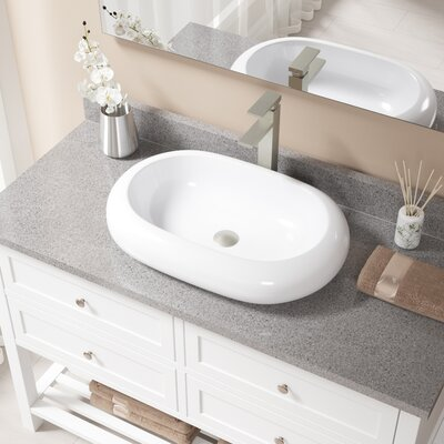 Pillow Top Vitreous China Oval Vessel Bathroom Sink with Faucet Sink Finish: White, Faucet Finish: Brushed Nickel