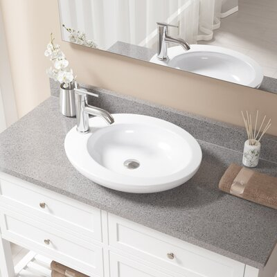 Vitreous China Oval Vessel Bathroom Sink with Faucet Sink Finish: White, Faucet Finish: Chrome