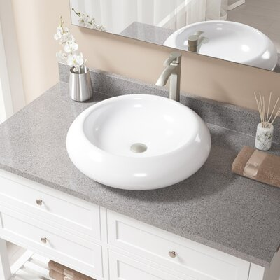 Pillow Top Vitreous China Circular Vessel Bathroom Sink with Faucet Sink Finish: White, Faucet Finish: Brushed Nickel