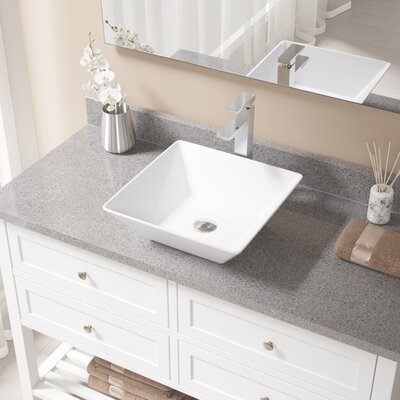 Vitreous China Square Vessel Bathroom Sink with Faucet Sink Finish: White, Faucet Finish: Chrome