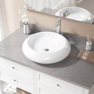 Pillow Top Vitreous China Circular Vessel Bathroom Sink with Faucet Sink Finish: White, Faucet Finish: Chrome