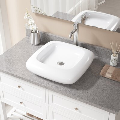 Pillow Top Vitreous China Square Vessel Bathroom Sink with Faucet Sink Finish: White, Faucet Finish: Chrome