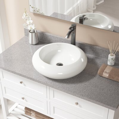 Vitreous China Circular Vessel Bathroom Sink with Faucet Sink Finish: Bisque, Faucet Finish: Antique Rubbed Bronze