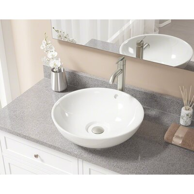 Vitreous China Circular Vessel Bathroom Sink with Faucet Sink Finish: Bisque, Faucet Finish: Brushed Nickel
