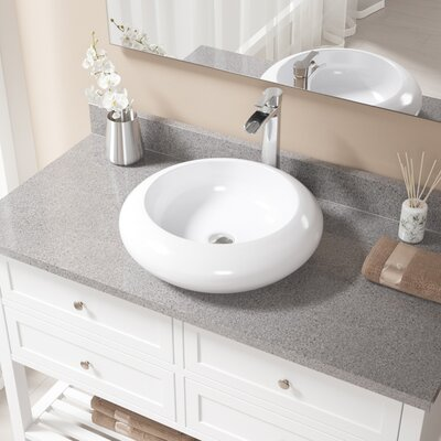 Vitreous China Circular Vessel Bathroom Sink with Faucet Sink Finish: White, Faucet Finish: Chrome