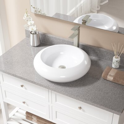 Vitreous China Circular Vessel Bathroom Sink with Faucet Sink Finish: White, Faucet Finish: Brushed Nickel