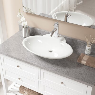 Vitreous China Oval Vessel Bathroom Sink with Faucet and Overflow Sink Finish: Bisque, Faucet Finish: Chrome