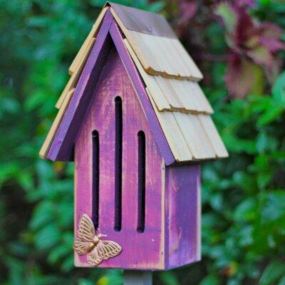 Butterfly Breeze 12 in x 7 in x 6 in Butterfly House Color: Raisin 198B