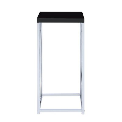 Kishan End Table