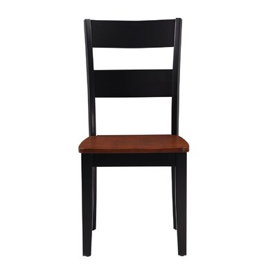 Emmalynn Modern Solid Wood Dining Chair Color: Black/Cherry