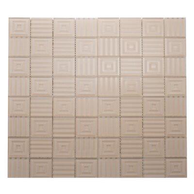 Cameo Symmetrical Glass Mosaic Tile in Beige/Cream
