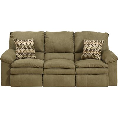 Impulse Reclining Sofa Body Fabric: Moss/Earth, Reclining Type: Power