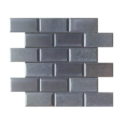 Pillow Edge Polished 2 x 4 Natural Stone Mosaic Tile in Black