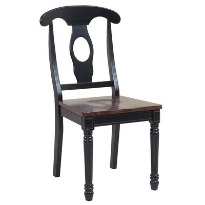 Lavonna Solid Wood Dining Chair Color: Distressed Light Cherry/Black, Set of: Set of 4