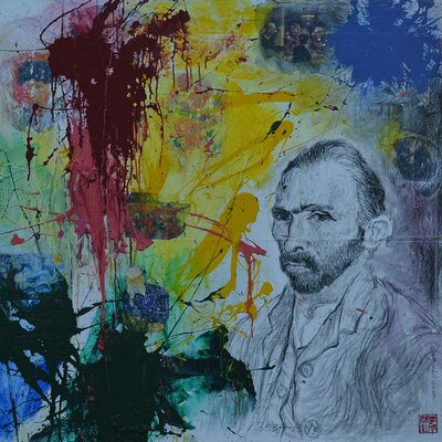 'Vincent Van Gogh I' Acrylic Painting Print on Canvas Size: 18