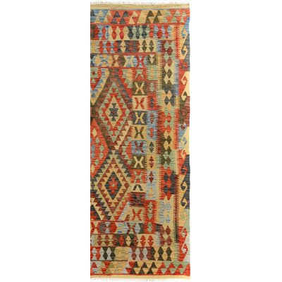 Bakerstown Hand-Woven Wool Sage/Gold Area Rug